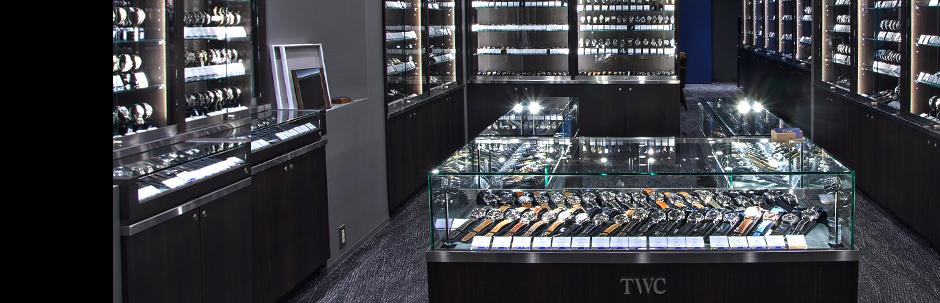 TWC高級腕時計専門店