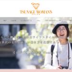 新富ゴルフプラザの跡取り娘で女性のキャリアを応援する坂東枝美子さんのツナグウーマン